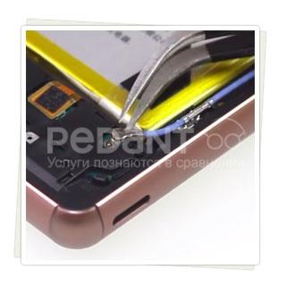 Экспресс ремонт Sony Xperia Z3