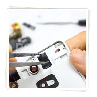Экспресс ремонт Sony Xperia ZR