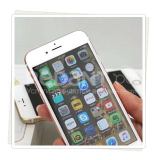 ремонт iPhone 6S Plus по низким ценам