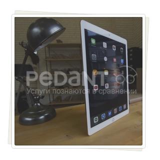 Ремонт iPad Pro по низким ценам
