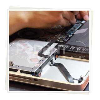 Срочный ремонт MacBook Pro 13