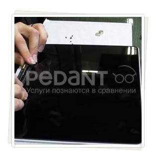 Модульный ремонт MacBook Pro 13