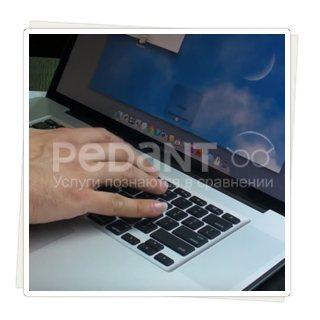 Ремонт и замена клавиатуры макбук про в 144 сервисах