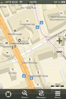 Ремонт iPhone м.Новослободская