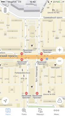Ремонт iPhone и iPad, м.Ленинский проспект