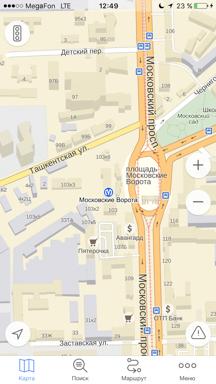 Ремонт iPhone м.Московские ворота