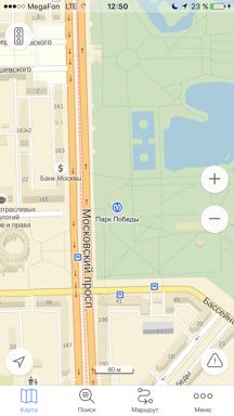 Ремонт iPhone и iPad, м.Парк Победы