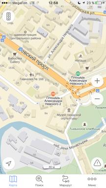 Ремонт iPhone и iPad, м.Площадь Александра Невского