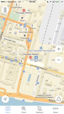 Ремонт iPhone и iPad, м.Площадь Ленина