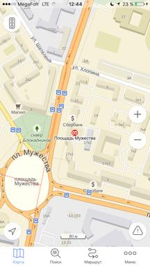 Ремонт iPhone и iPad, м.Площадь Мужества