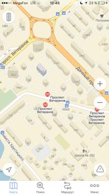 Ремонт iPhone и iPad, м.Проспект Ветеранов