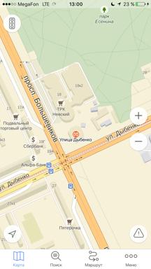 Ремонт iPhone и iPad, м.Улица Дыбенко