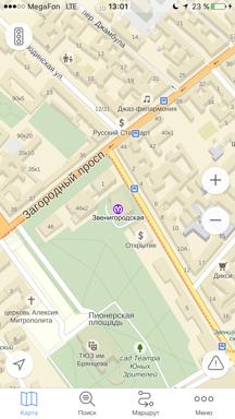 Ремонт iPhone и iPad, м.Звенигородская
