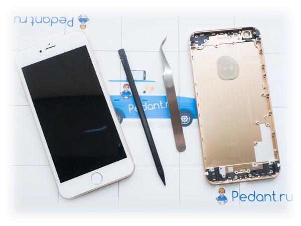 Недорогая замена корпуса айфон от Педант.ру